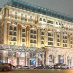Конференция-выставка Moscow International Emigration & Luxury Property Expo 2019