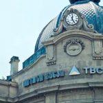 Открыть личный счет в TBC Bank иностранцу без посещения банка