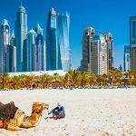 Визы ОАЭ — часто задаваемые вопросы