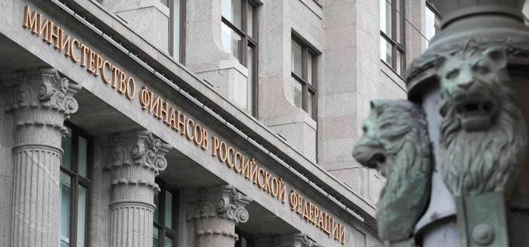 льгота по налогам для резидентов РФ