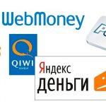 Что предлагают платежные системы гражданам России: плюсы и минусы