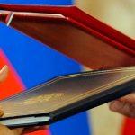 Россия ратифицировала несколько СоИДН и снизила требования по льготным налогам