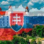 Внесение изменений в торговый реестр Словакии удаленно