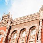IBAN в Украине: что ждет владельцев украинских банковских счетов