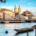 Зарегистрировать компанию GmbH в Швейцарии в кантоне Цюрих (ZH)
