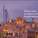 Апартаменты Madinat Jumeirah Living