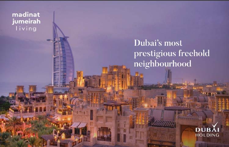 жилой комплекс Madinat Jumeirah Living