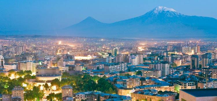 Как открыть ООО в Армении