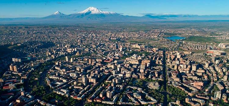 предпринимательство в Армении