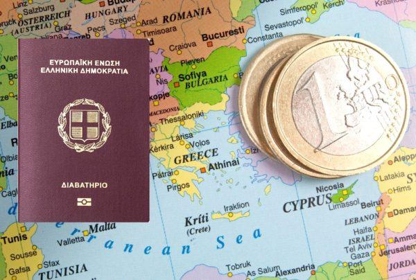 программы инвестиционного гражданства