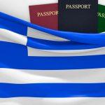 Гражданство Греции за инвестиции 2020: новые подробности (лимит в 200 заявок и цена)