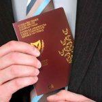 Получить паспорт на Кипре будет сложнее – новые правила кипрского гражданства 2019