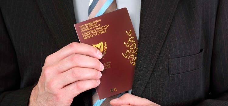 на Кипре новые правила получения гражданства