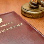 Россия не желает прощать долги по налогам