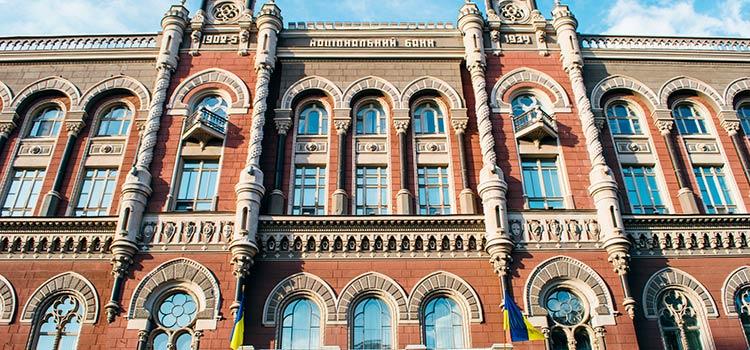Что ожидает бенефициаров в Украине после подписания Нацбанком Меморандума