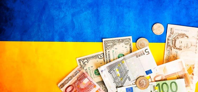 Будущее украинской экономики
