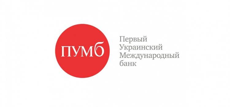Корпоративный счет в банке Украины PUMB с личным визитом – 100  EUR