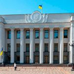 Верховная Рада может одобрить закон по ратификации антиоффшорных соглашений