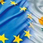 Гражданство Кипра за инвестиции может быть массово аннулировано?