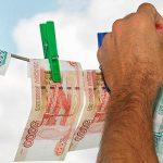 Отмывание денег как преступление: особенности борьбы в России