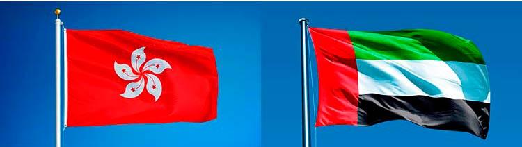 ОАЭ и Гонконг заключили соглашение