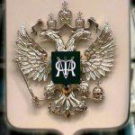 Двойное налогообложение или новые правила налогового резидентства в России