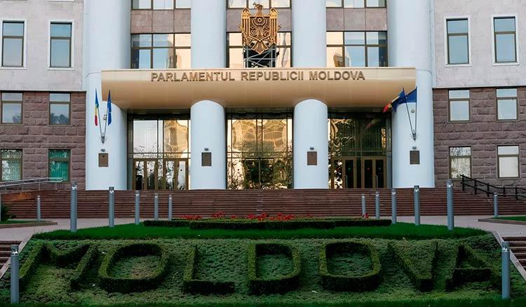 Молдова готова к деофшоризации