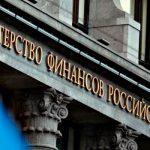 Как новая налоговая политика может усложнить бизнес в России?