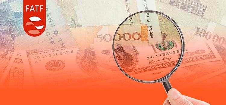 поправки в Федеральный закон о валютном контроле