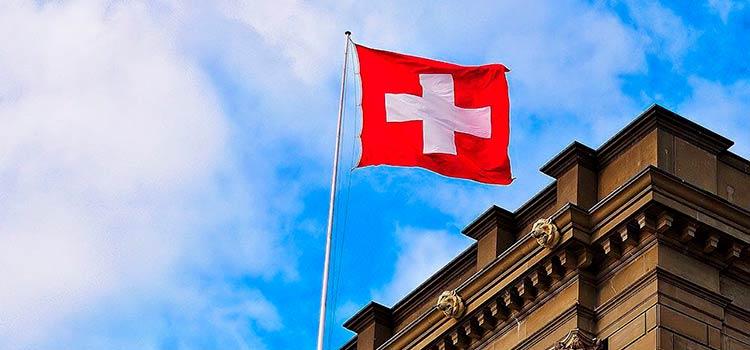 торговый счет в швейцарском банке