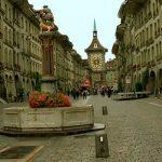 Личный торговый счет в швейцарском банке удаленно