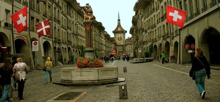 личный торговый счет в швейцарском банке