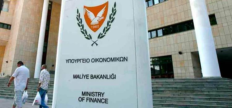 Кипр ужесточает налоговое законодательство