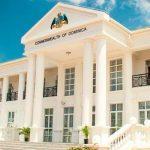 IBC в Доминике с 2020 года подлежат налогообложению