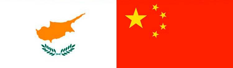 соглашения между Кипром и Китаем