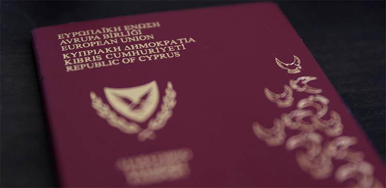 гражданство за инвестиции в 2020