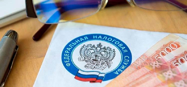 реформа налогового резидентства РФ