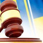 Внесение изменений в устав компании в Украине