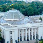 Украинская Рада собирается принять 2 закона о деоффшоризации экономики