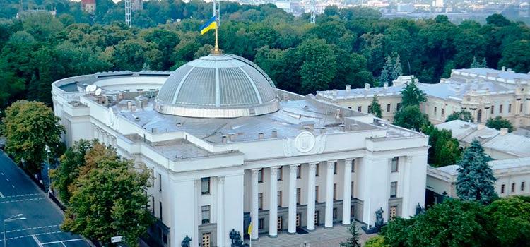В Украине планируют принять законы