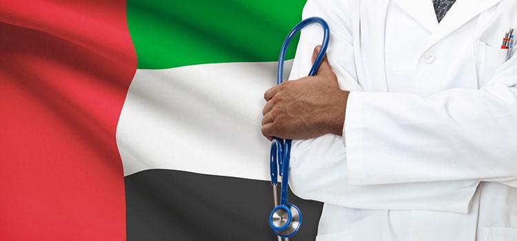 медицинское страхование в Дубае