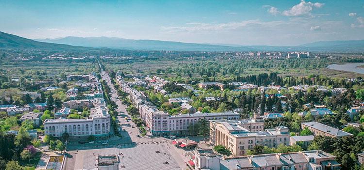 база государственной недвижимости Грузии