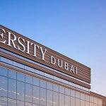 10 лучших университетов Дубая