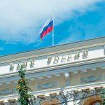 Как открыть счет за рубежом физическому лицу из РФ без разрешения ЦБ?
