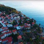 Аренда офиса и юридического адреса для компаний в г. Анталья, Турция – от 240 USD/месяц