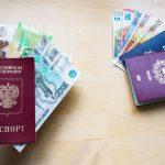Двойное гражданство (за инвестиции) для россиян как способ снизить налоги