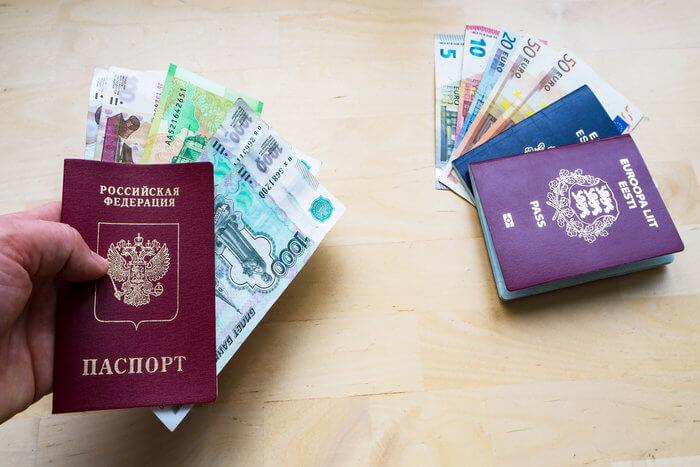 паспорт и двойное гражданство