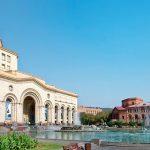 Открыть E-Visa в Армению – от 170 EUR
