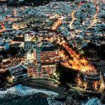 Купить недвижимость в Испании: 5 советов