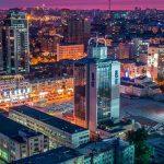 Украинский Бизнес Форум 2020 в Киеве